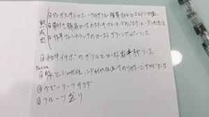 201815193846.jpg